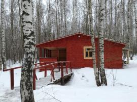 Guest House Chizhkovo, Afanas'yevo