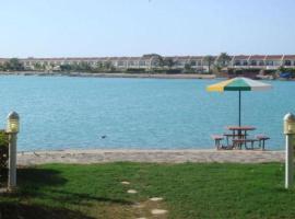 Jaddah Park Beach & Resort, Durat  Alarous