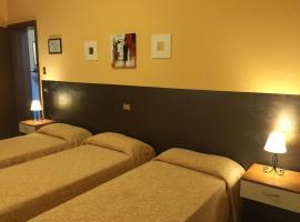 Hotel Locanda Commercio, Campogalliano