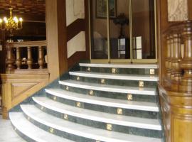 Hotel Aranda, Aranda de Duero