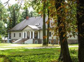 Ośrodek Wypoczynkowy Dwór Mejera, Hołny Mejera