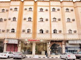Bazakha Aparthotel