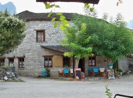Karpouzis Guesthouse, Víkos