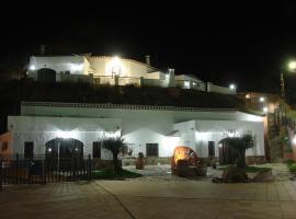Cuevas La Cocinillas, Graena