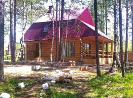 Wild House, Burduguz