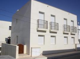 Duplex Sa Tanca, Sant Ferran de Ses Roques