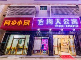 Guangzhou Sea Sky Hotel, Guangzhou