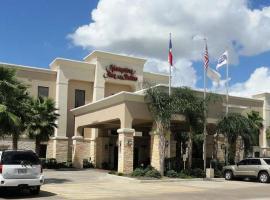 Hampton Inn and Suites Houston-Katy, Katy
