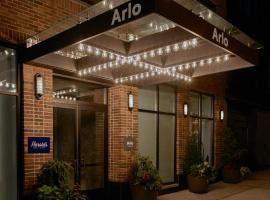 Arlo Hudson Square