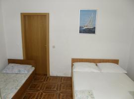 Guest House & Restaurant Adriatic Klek, Klek