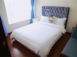 U Hotel Apartment, Guangzhou