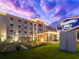 Hampton Inn Lockport - Buffalo, NY, Lockport