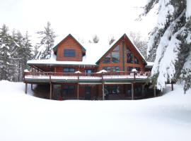 Lake Placid & Whiteface Ebs View Lodge, Upper Jay