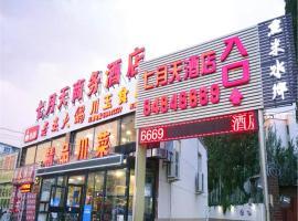 July Sky Business Hotel, Beijing