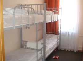 Hostel 490, Irkutsk