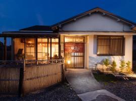 Guest House Enishi, Toyama