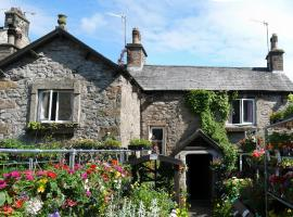 Seed Hill Guest House, Ingleton