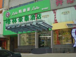 GreenTree Inn Ji'nan Shanda Road Business Hotel
