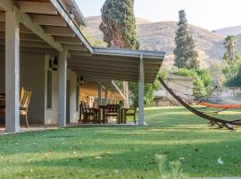 Bait Alfa Kibbutz Country Lodging