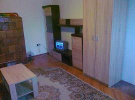 Sremska Mitrovica Apartment, Sremska Mitrovica