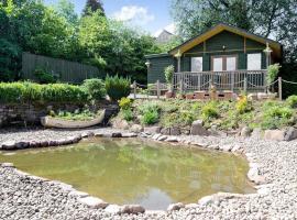 Gardeners Cottage, Gartocharn