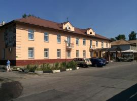 Hotel Sergeevskiy, Gomel