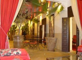 里亞德巴迪旅館
