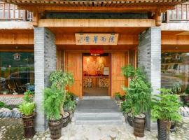 Yongjia Xinan Cottage Inn, Yantou