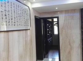 Ye Nan resident Inn, Tangwan