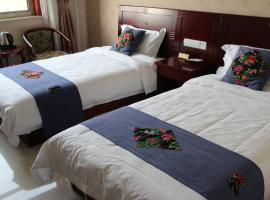Beijing Jinhanzi Manor Hotel, Beijing