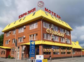 Motel Evrazia-Aksay, Aksay