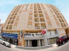 La Villa Inn, Doha