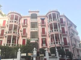 Hayete Guesthouse