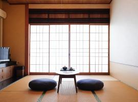 Kotobuki Global Inn, Ureshino