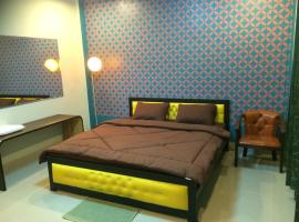 Four Rooms Guest House
