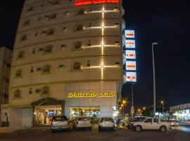 Hamasat 4, Jedda