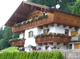 Gästehaus Flörl, Gerlosberg