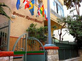 Pevzner ApartHotel 1956 in Haifa Center, Haifa