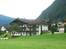 Hotel Stroblhof, Vallarga