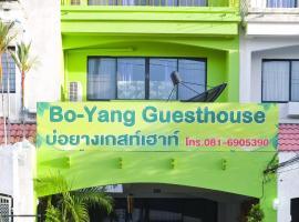 Bo-Yang Guesthouse, Songkhla