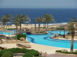 Coral Hills Resort Marsa Alam, Quseir