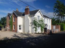 Rookwood Farmhouse B&B, Newbury