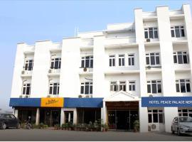 Hotel Peace Palace Nepal, Rummindei