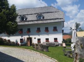 Tourist Farm Žgajnar, Поляне-над-Шкофьо Локо