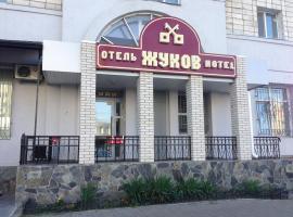 Zhukov Inn, Omsk