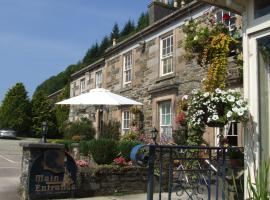 Cairnbaan Hotel, Lochgilphead