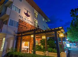 Aonang All Seasons Beach Resort, Ao Nang Beach