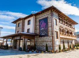 Mentor Resort, Gaytaninovo