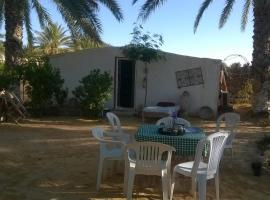 Maison Proche De Desert, Douz