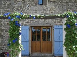 Domaine Charente - Cottage Charente, Mazières